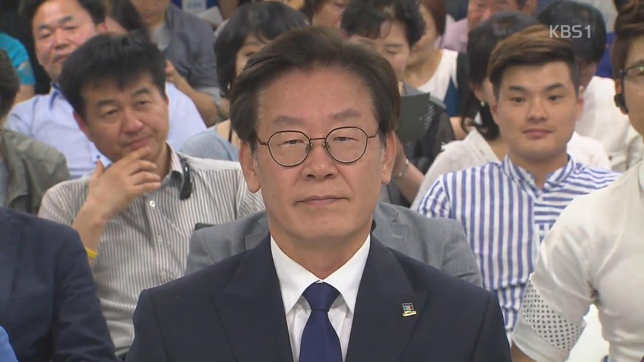 이재명 당선인, 생방송 중 '인터뷰 태도' 논란