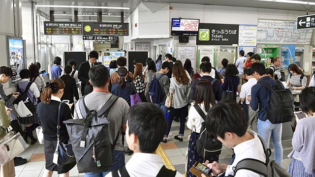 日 오사카에 규모 6.1 지진…3명 사망·200여 명 부상