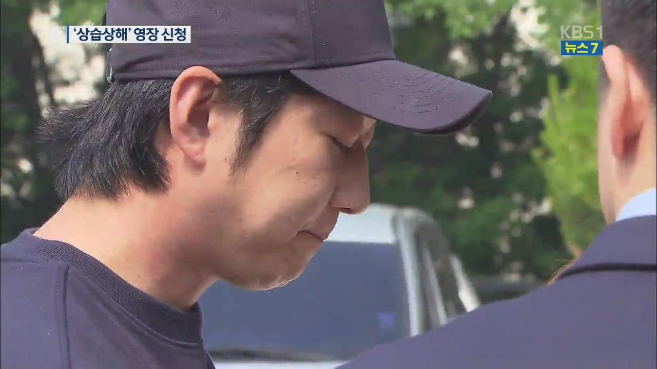 '심석희 폭행' 조재범 코치, 피해 선수 더 있다