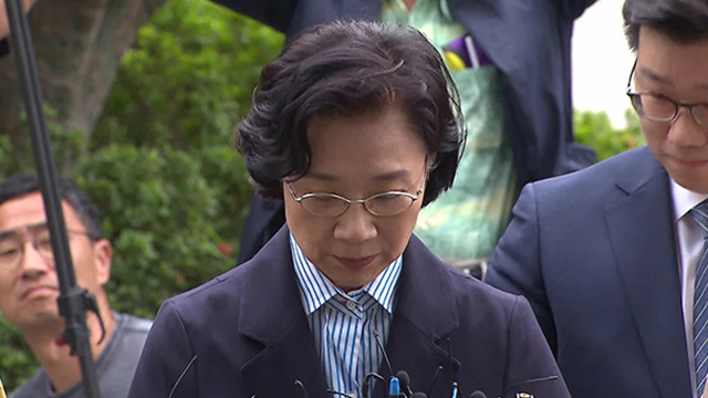 """이명희 영장 기각…법원 """"구속 수사 필요성 없어"""""""