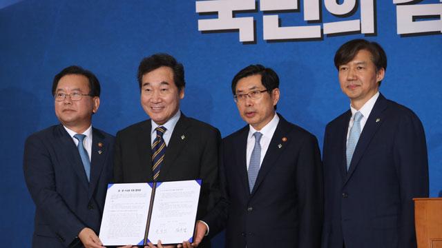 경찰에 '1차 수사종결권' 부여…검사 수사지휘는 폐지