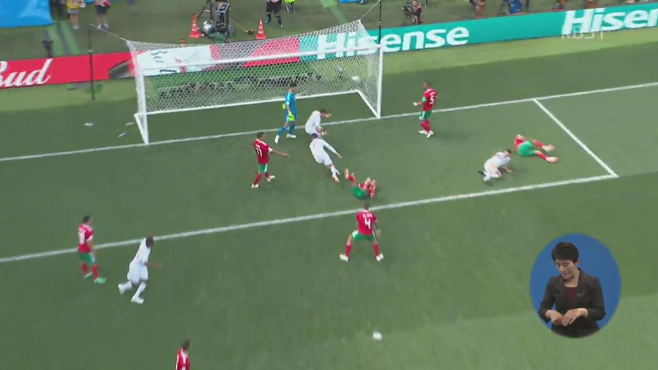 이번에도 호날두!…포르투갈, 모로코 꺾고 첫 승리