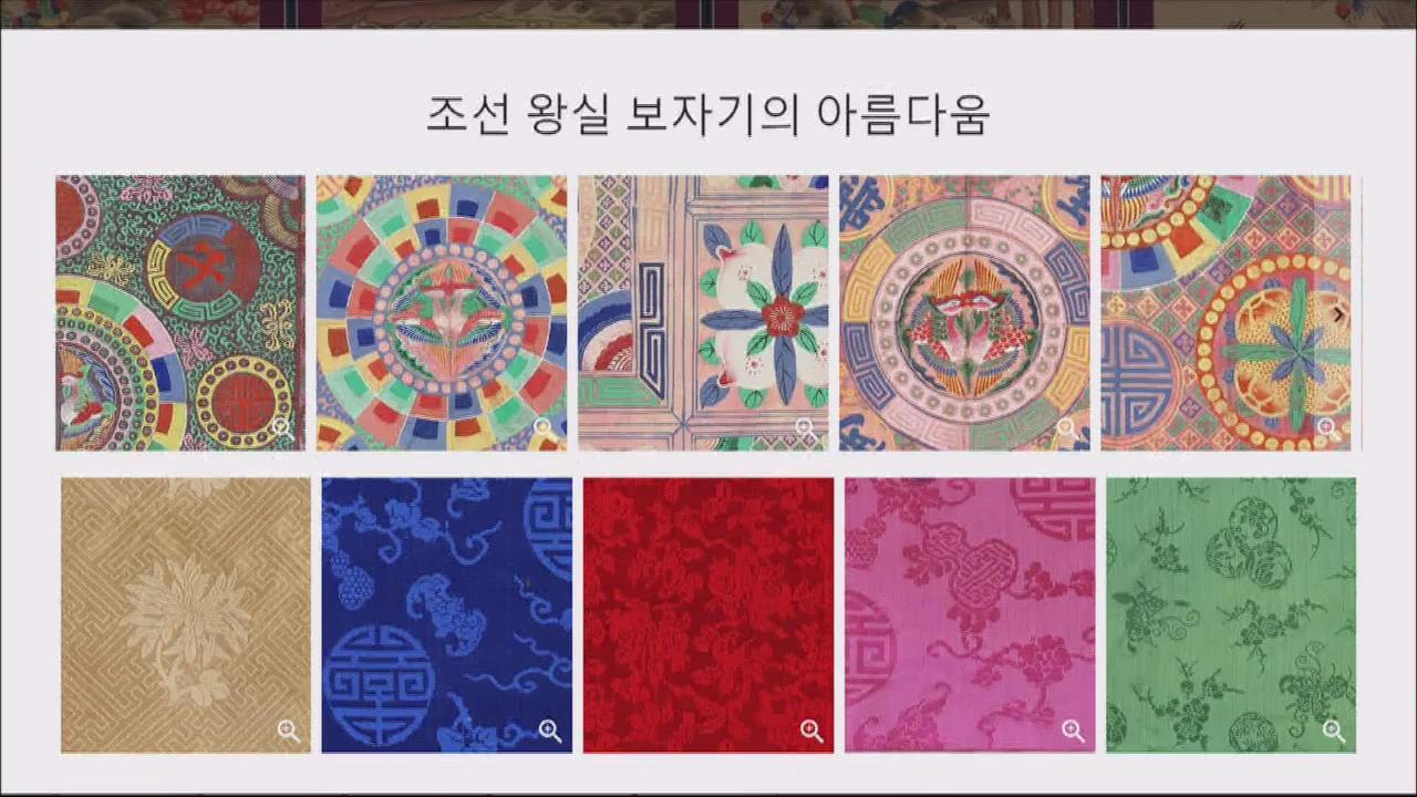 [문화광장] 문화유산 한눈에…'코리안 헤리티지' 공개