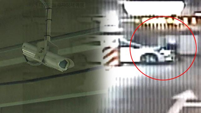 [취재후] 폭행당해도 '무용지물'…대형마트 CCTV 화질 어떻길래?
