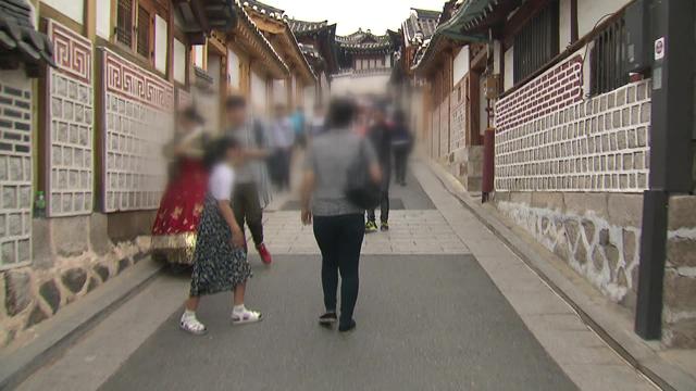 '관광객 제발 그만!'…한국도 '오버투어리즘' 논란