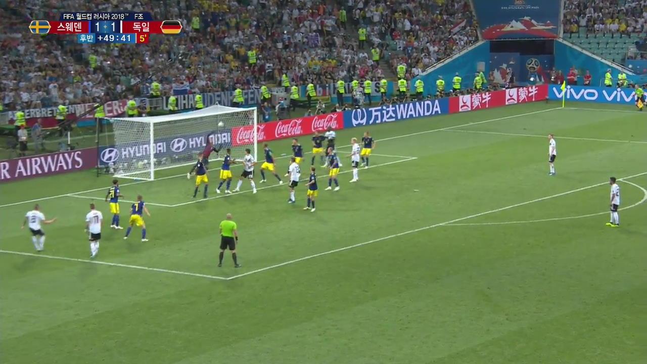 [월드컵 영상] 토니 크로스, 역전 극장골…독일-한국 살렸다!