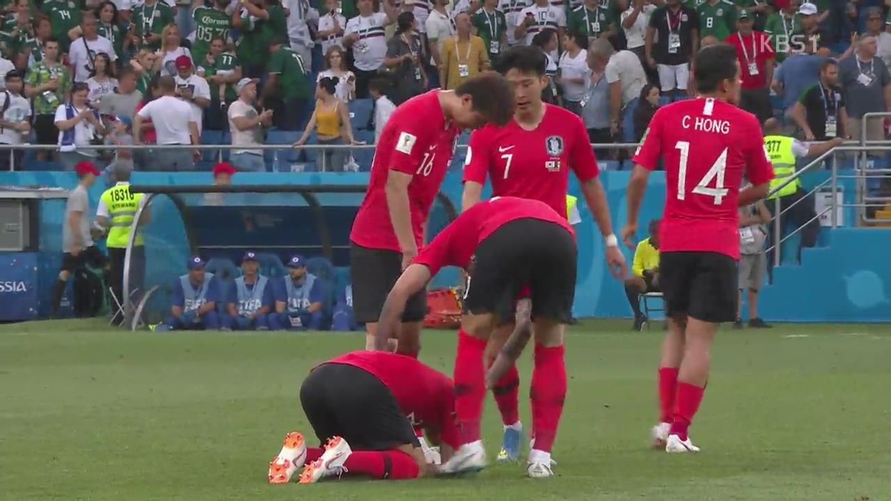 신태용 호, '또 PK 악몽' 멕시코에 1대2 패…손흥민 만회골