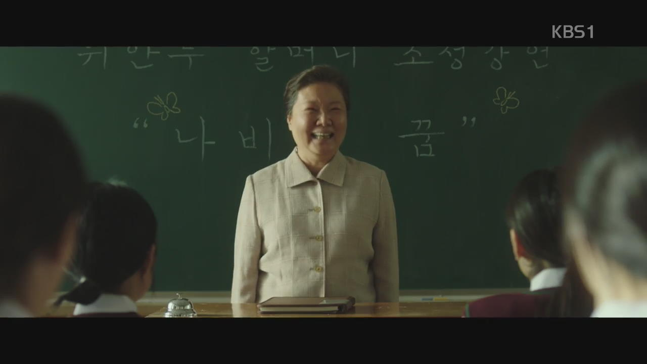 '여성들의 연대'로 확장…진보하는 '위안부' 영화