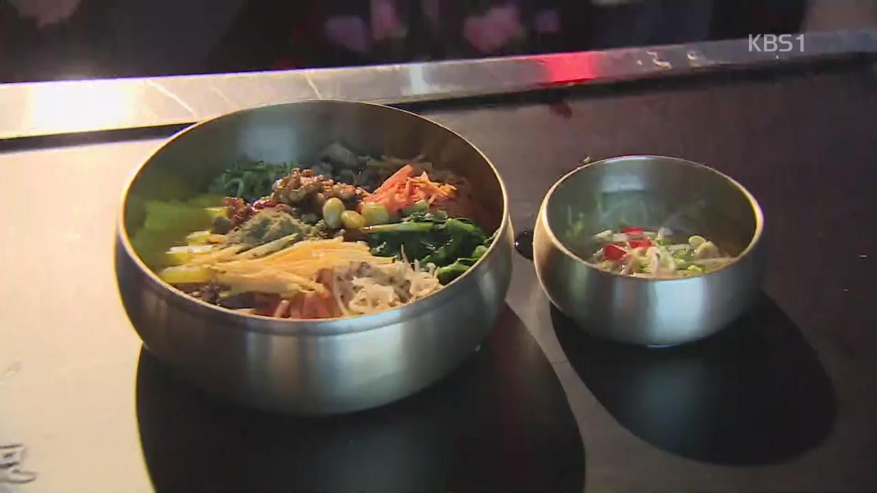 식도락 나라 프랑스에서도 통하는 '비빔밥'