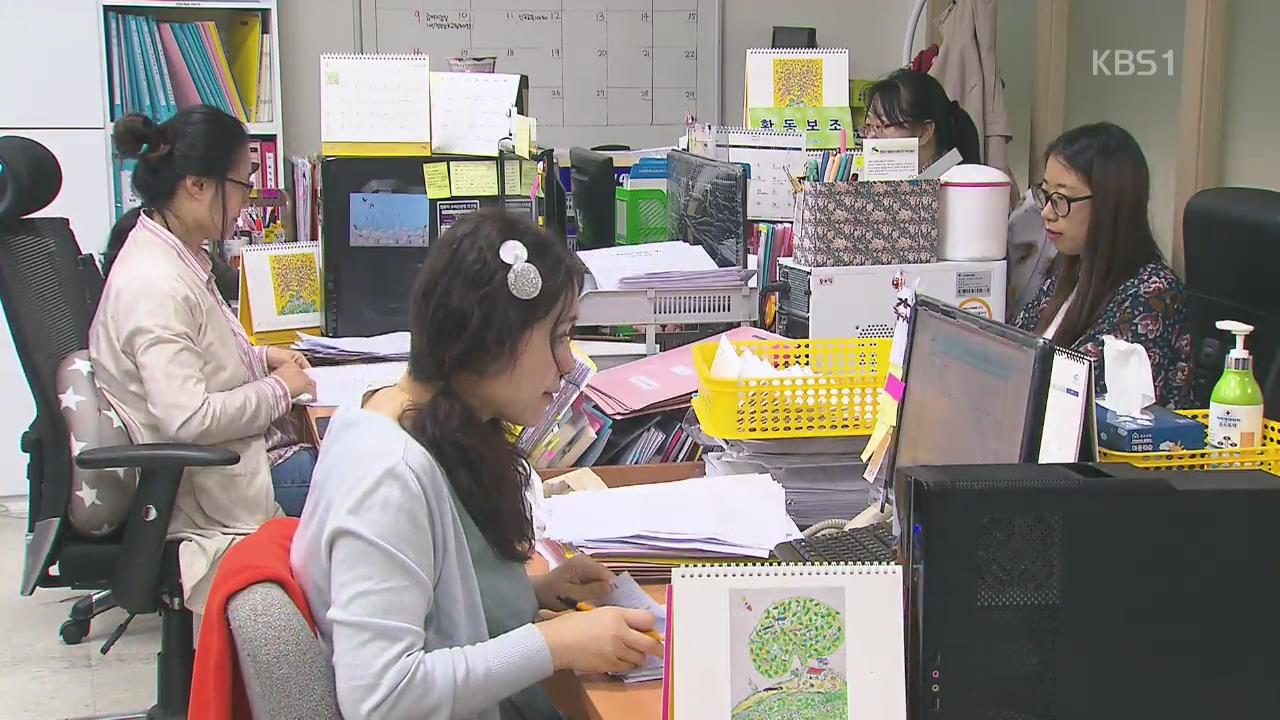 노동시간 단축 사각지대…장애인 활동 지원사