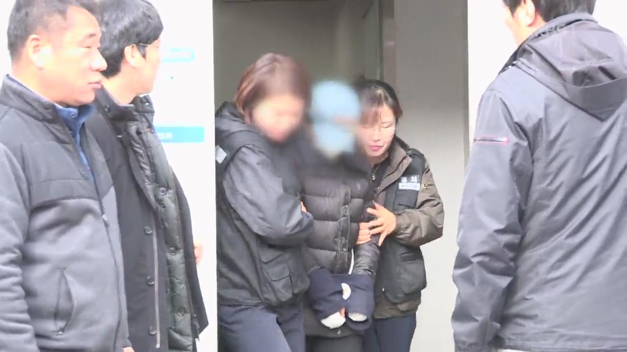 """'세 남매 사망 화재' 친모에 징역 20년…""""고의 방화"""""""