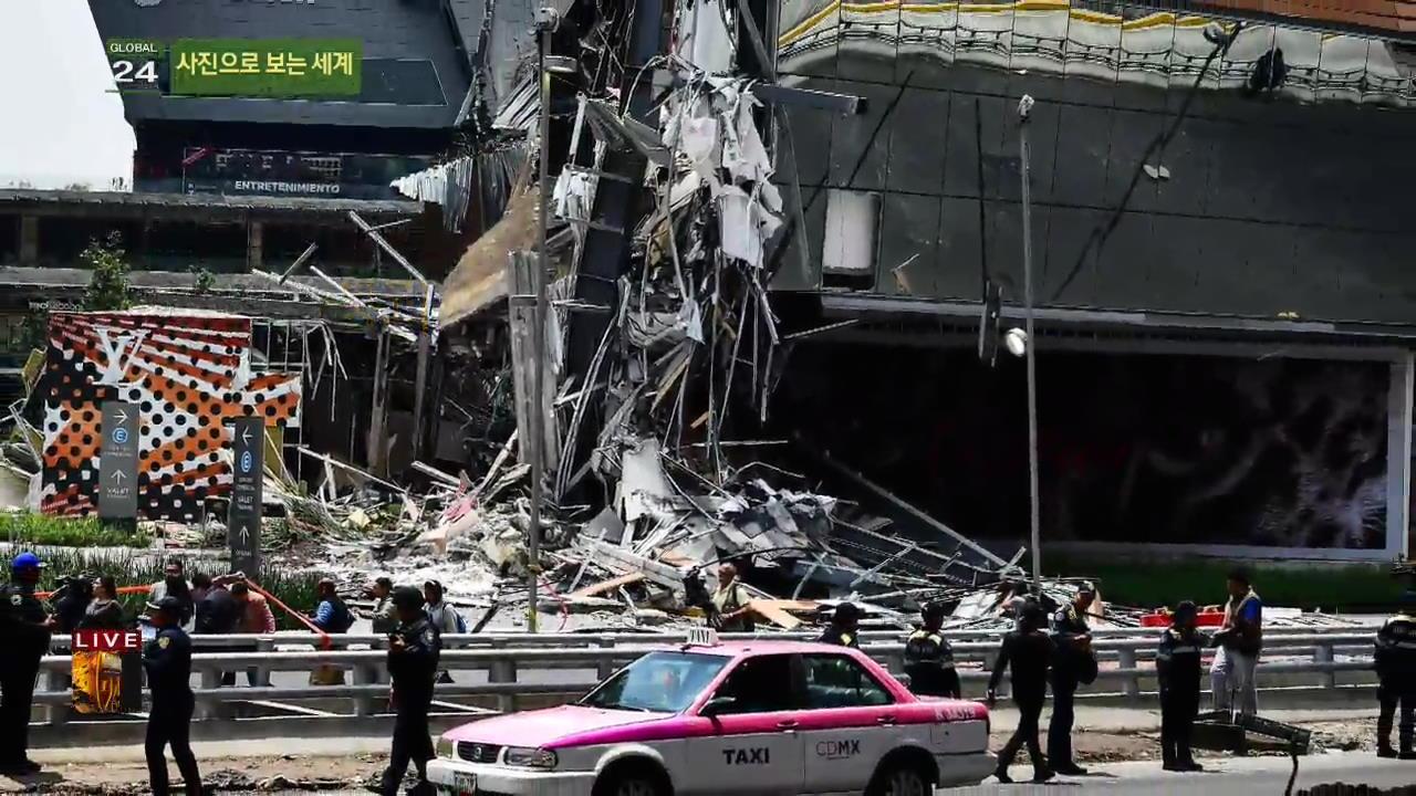 [글로벌24 사진] 멕시코 쇼핑센터 건물 일부 붕괴 외