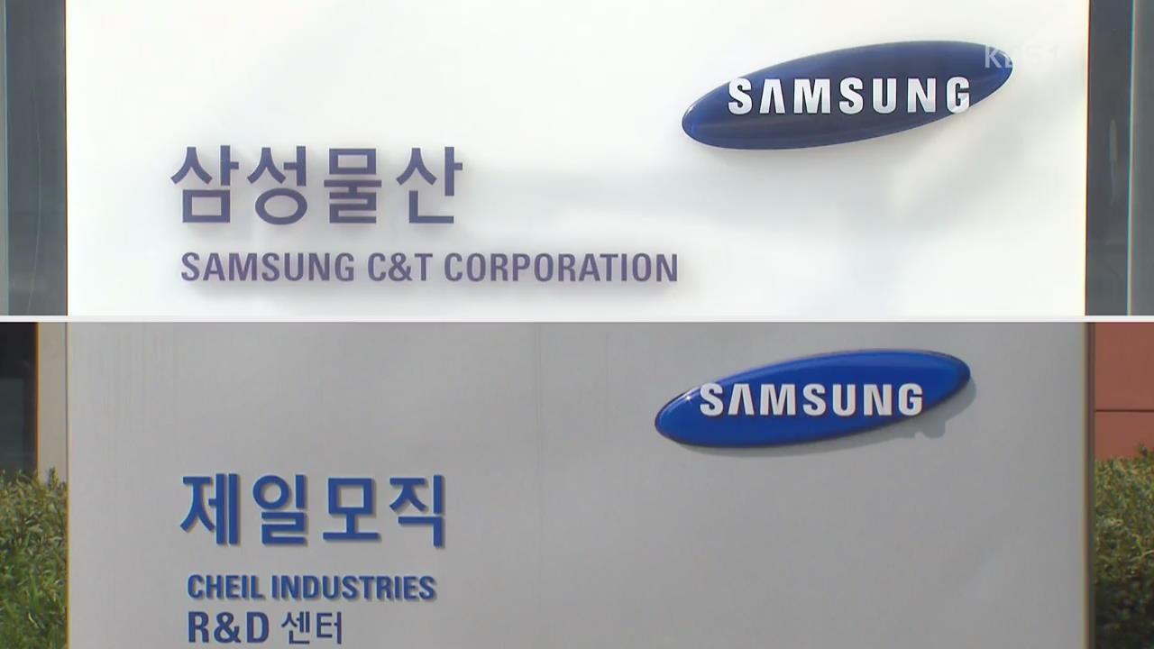 엘리엇, 한국 정부에 8천억원 대 ISD 제기