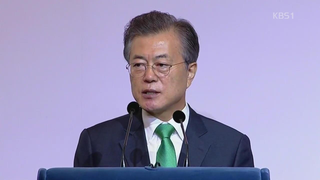 포스트 북미 구상 발표…비핵화→평화체제→경제협력