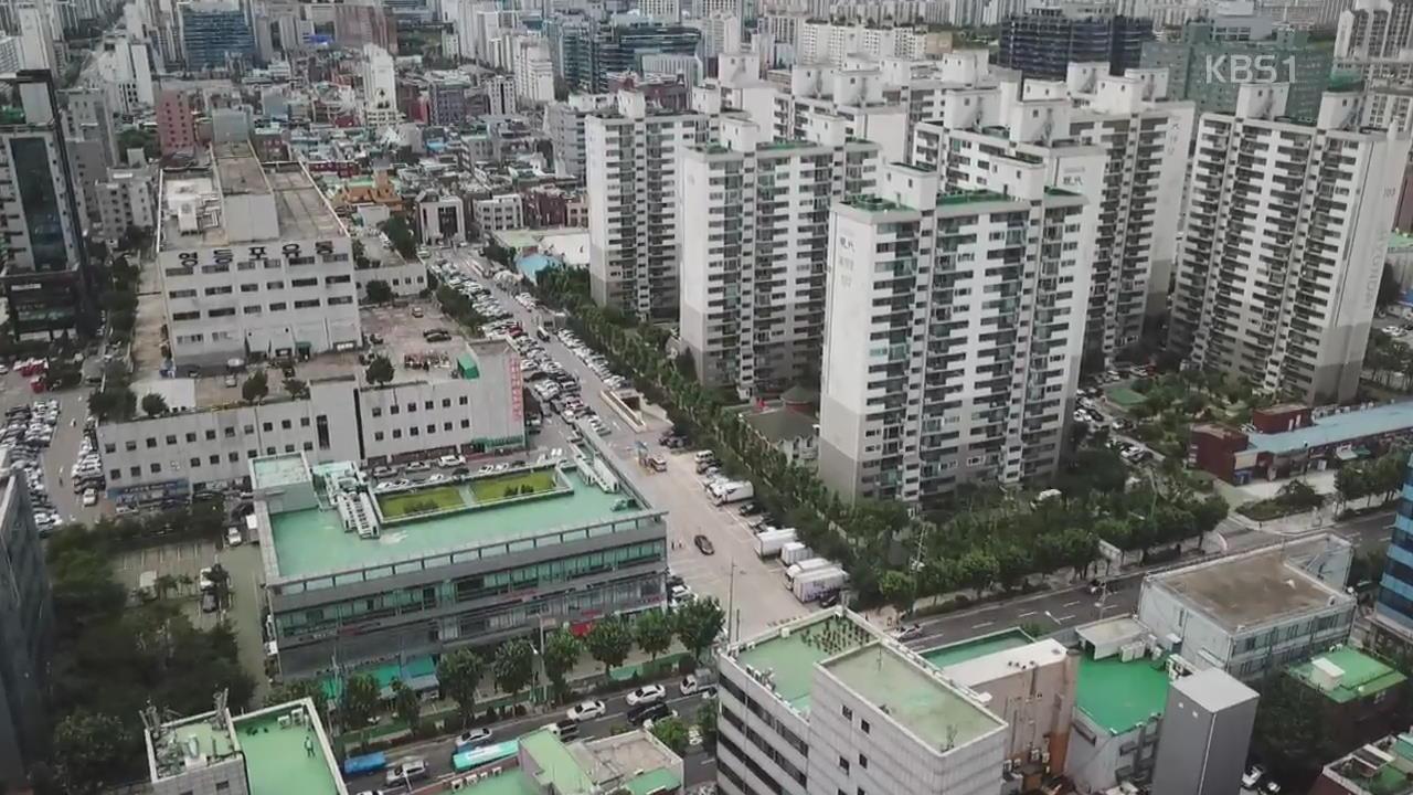 """8만호 청년임대주택…""""주거난"""" vs """"재산권 침해"""""""