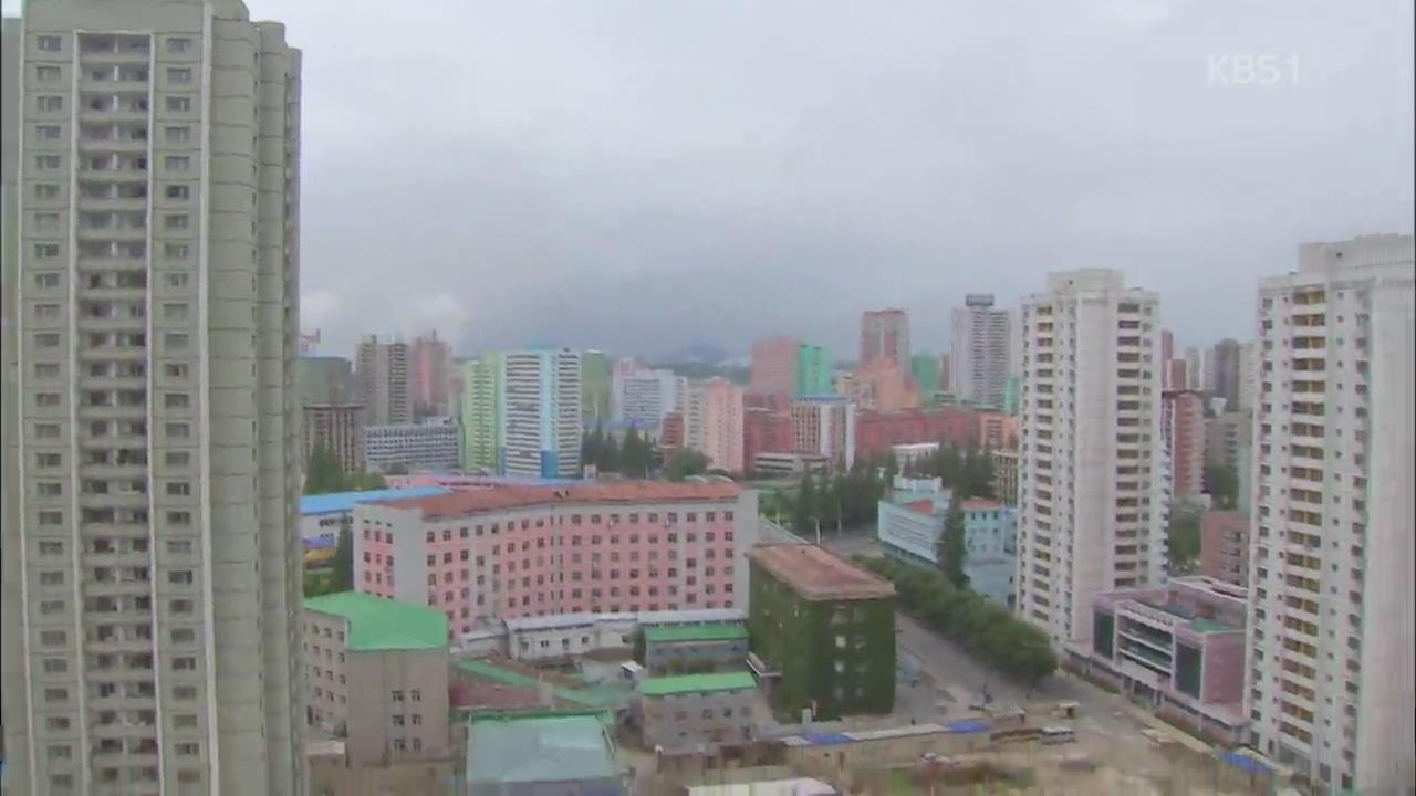 [북한영상] 이달 초 北 평양 시내