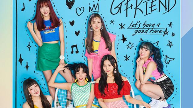 걸그룹 여자친구, 여름신곡 '여름여름해'