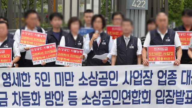 """소상공인 """"최저임금 수용 못해…동맹휴업 추진"""""""
