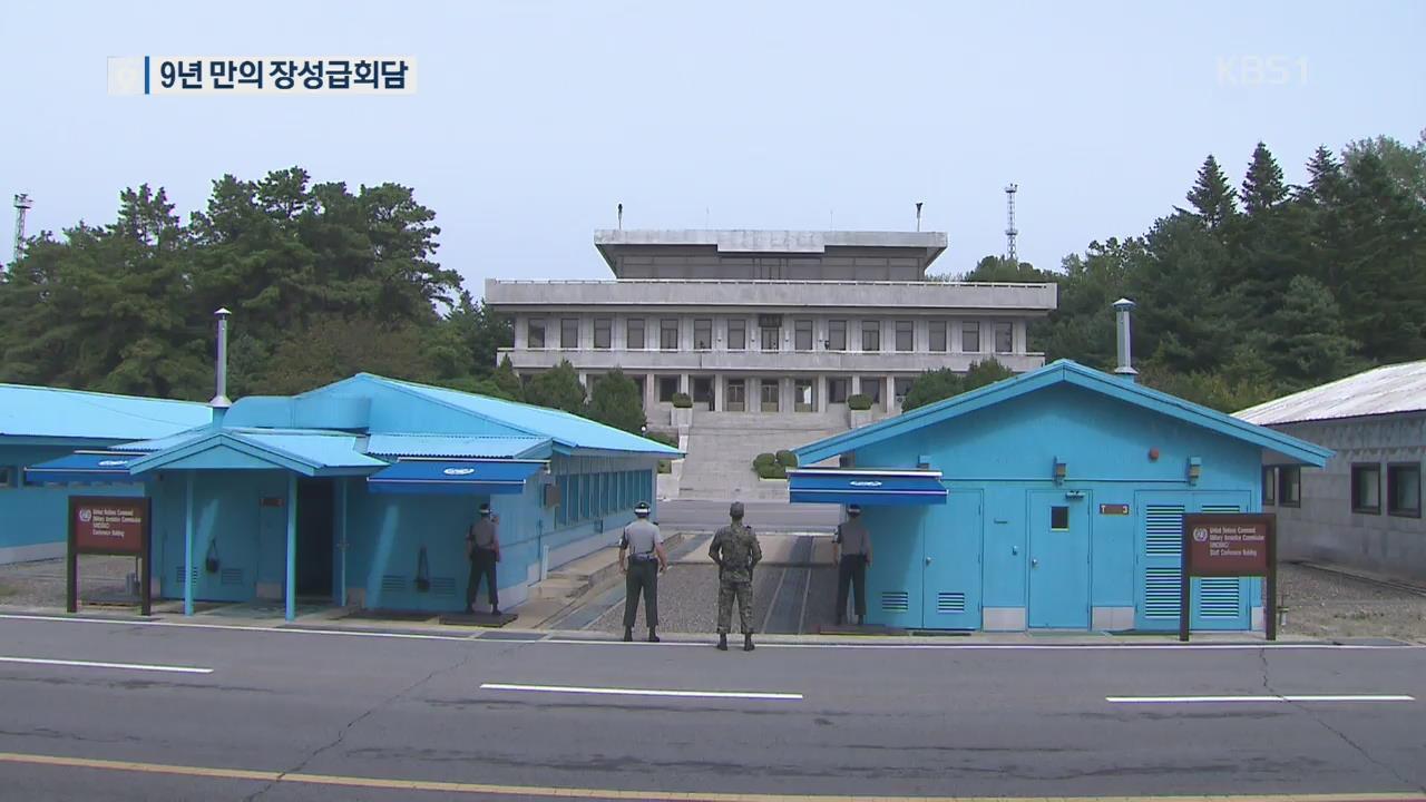 북미, 판문점 유해 송환 회담…종전 논의로 이어지나?