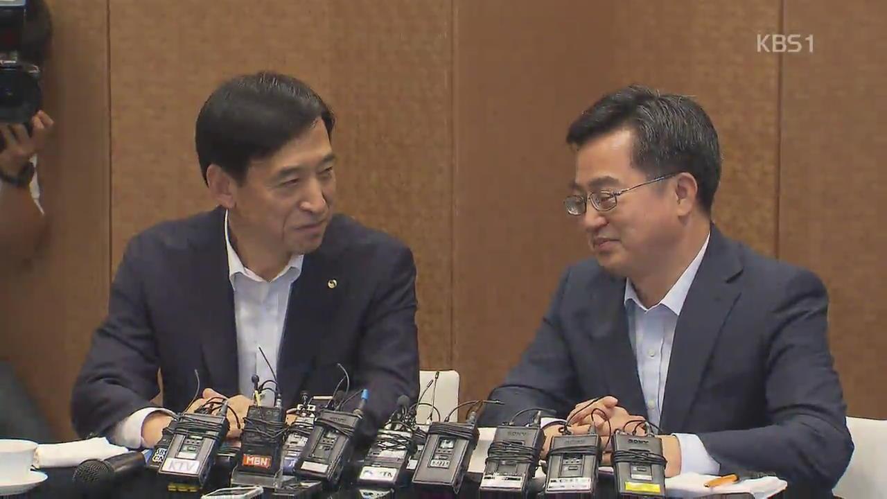 김동연·이주열 석 달 만에 회동…무역분쟁·최저임금 등 논의