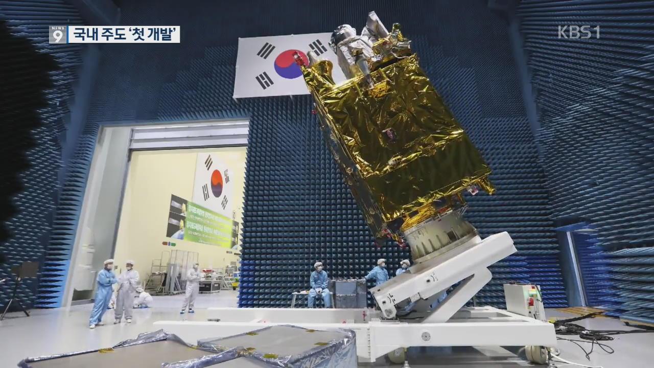 [단독] 쌍둥이 천리안위성 첫 공개, 해상도 4배 높여 기상이변 감시