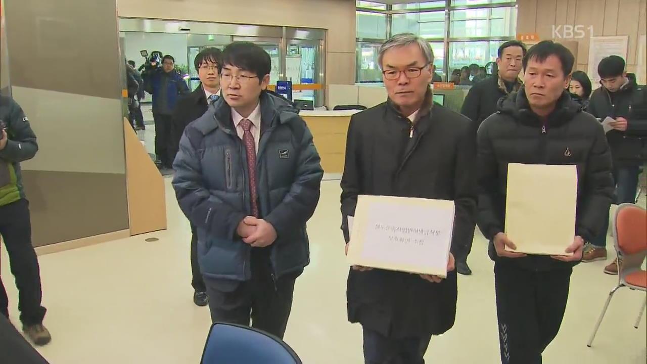 오늘 대법관·경찰청장 인사청문회…'정치 중립성' 쟁점
