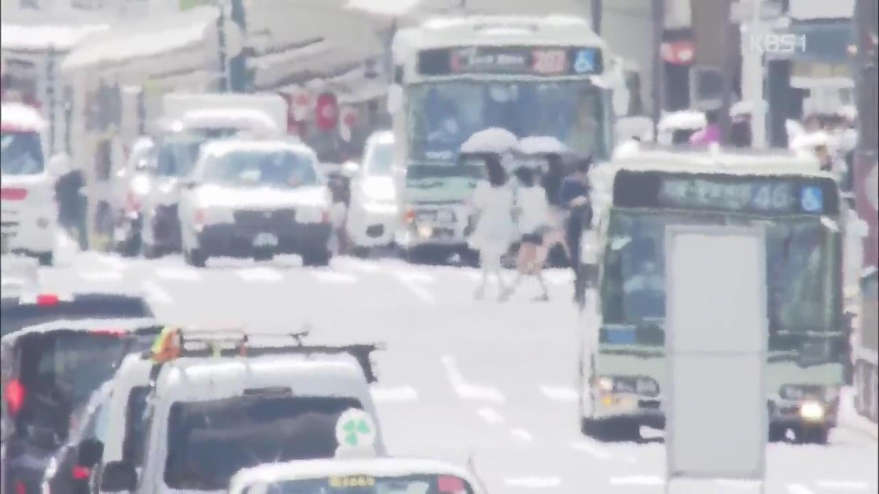 日, 주말에도 폭염 지속…열차 탈선·사망자 속출