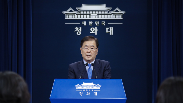 대북특사단 오늘 오전 결과 브리핑…비핵화 돌파구 마련 주목
