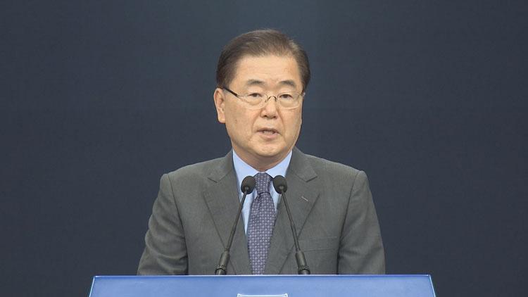 """[영상] """"김정은, 비핵화 의지 의심하는 국제사회 답답하다"""""""