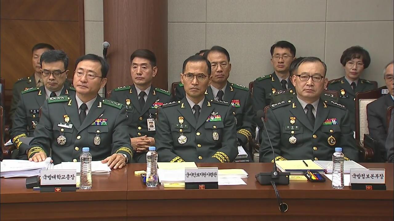 Military Agreement News Today Kbsnews
