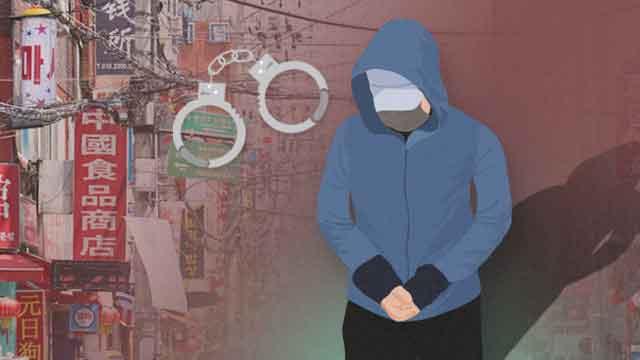 [팩트체크K] 조선족은 강력범죄의 원흉인가?
