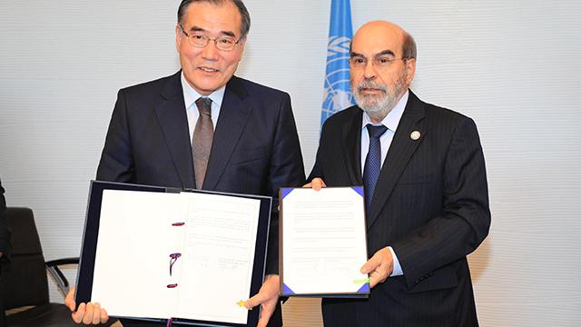 UN식량농업기구 한국 사무소 5월 개소