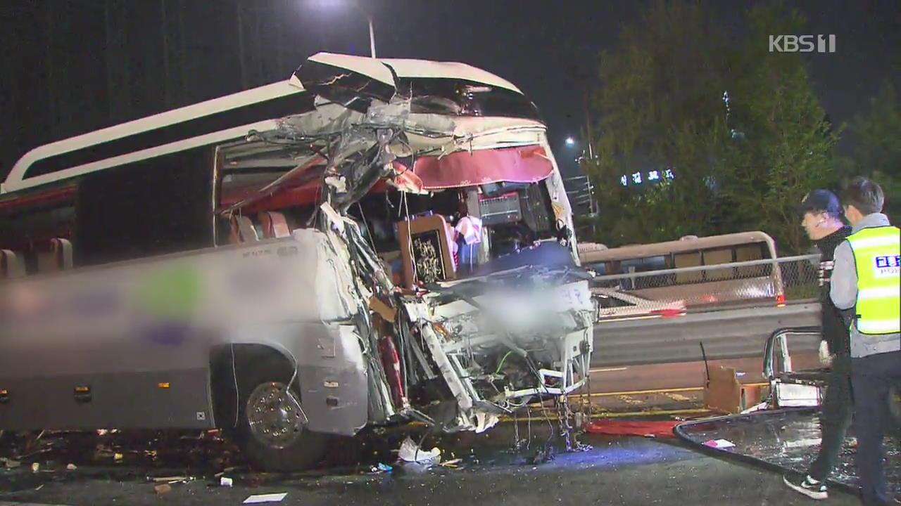 달리던 버스, 정차한 버스와 추돌…탑승객 16명 부상