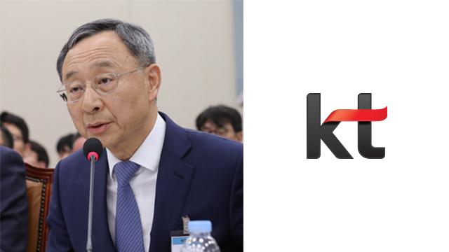 검찰, 'KT 황창규 회장 정치자금법 위반 혐의' KT 전산센터 압수수색