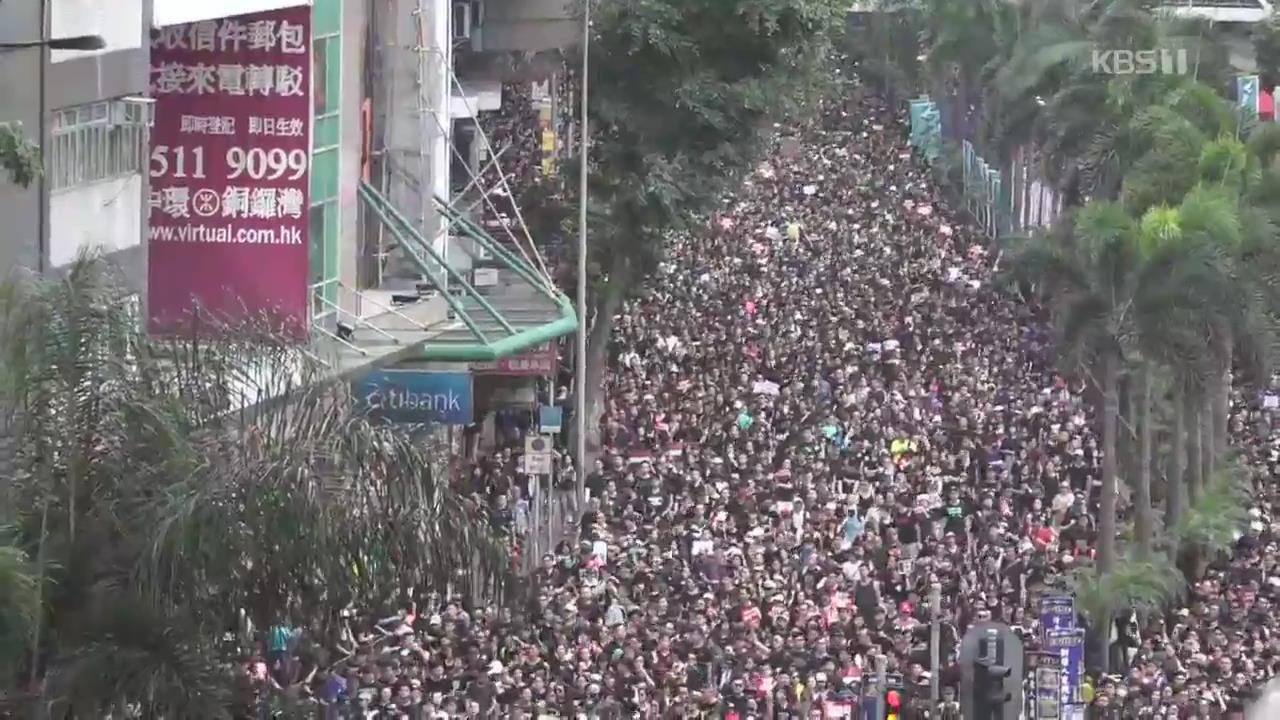 홍콩 '송환법 철회' 요구 200만 시위…행정장관 '공개 사과'