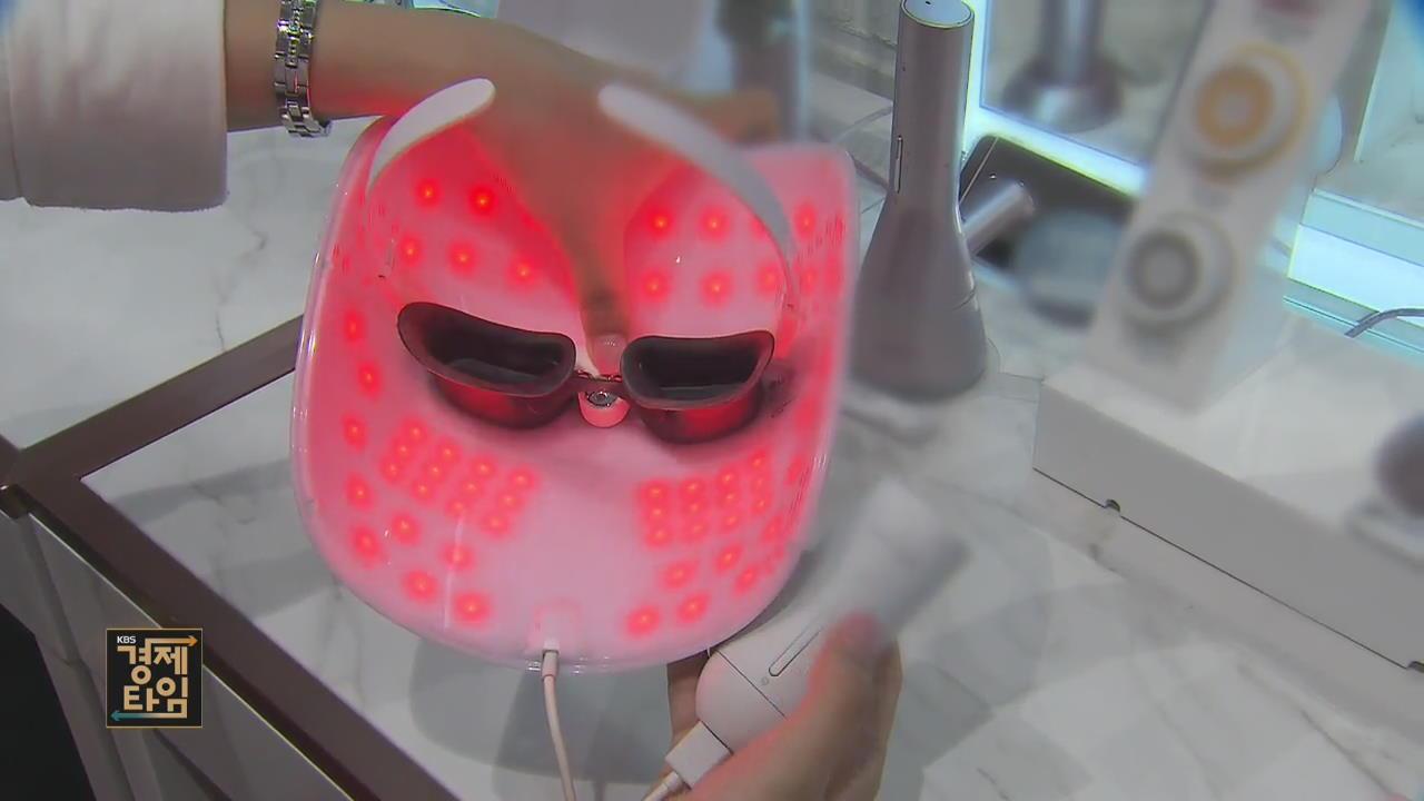 """""""주름·여드름 개선""""…'LED 마스크' 알고 보니 허위·과장 광고"""