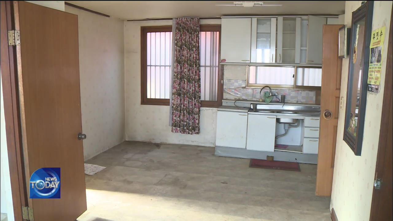 PROJECT TO TRANSFORM EMPTY HOUSES