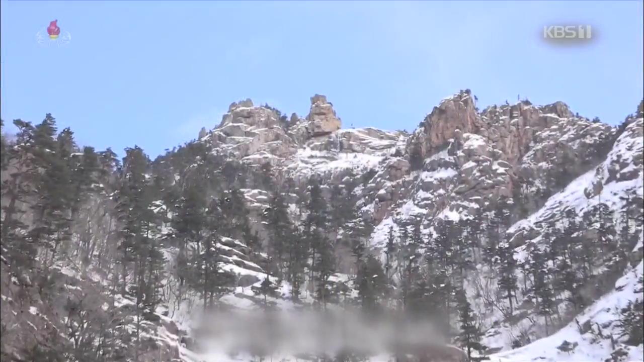 [북한 영상] 금강산 외금강 풍경