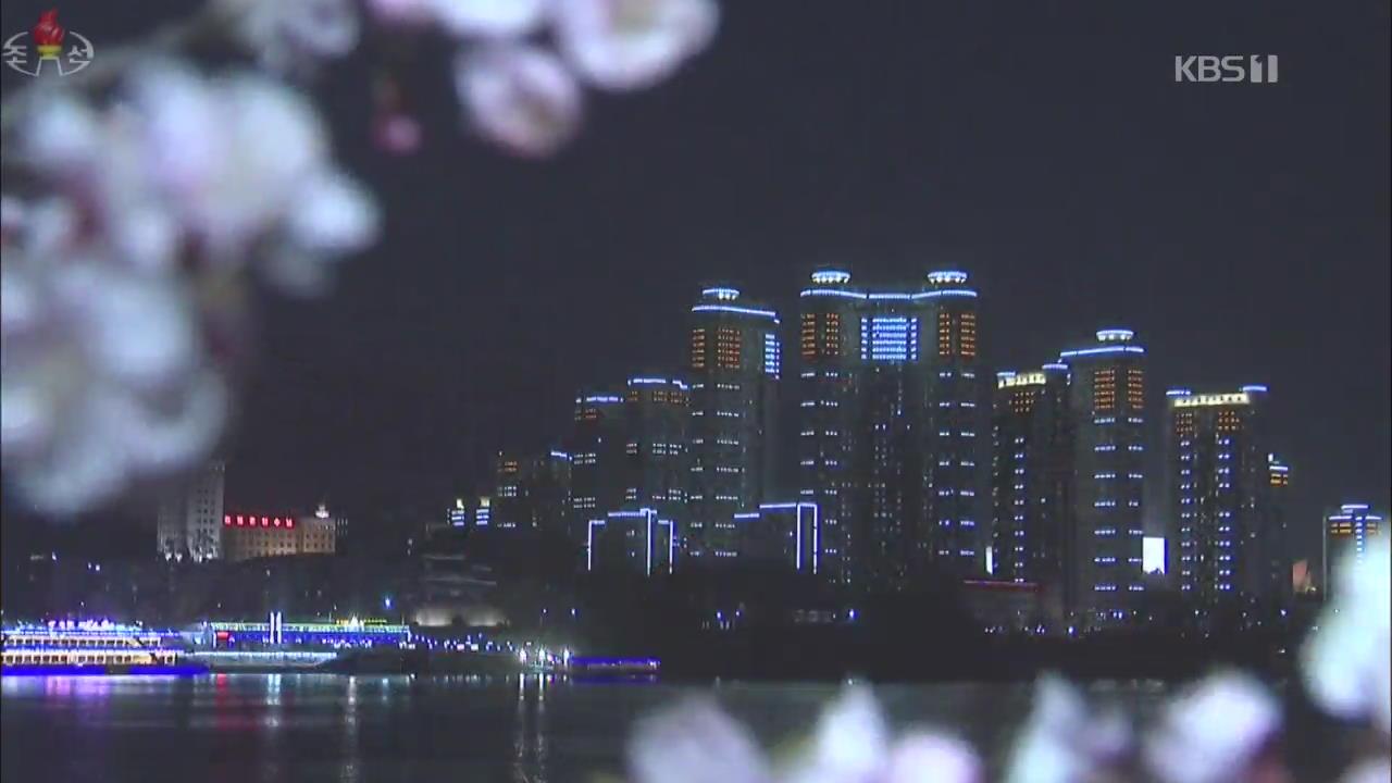 [북한 영상] '태양절' 맞은 평양