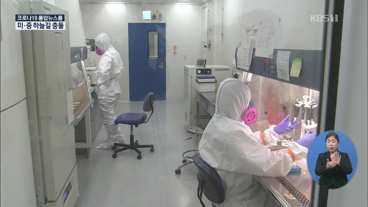 수도권 산발적 감염 계속…질병관리청 승격 입법예고