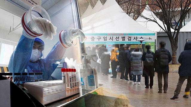 [속보] 국내 코로나19 신규 확진 580명…경기 163명, 서울 148명 등