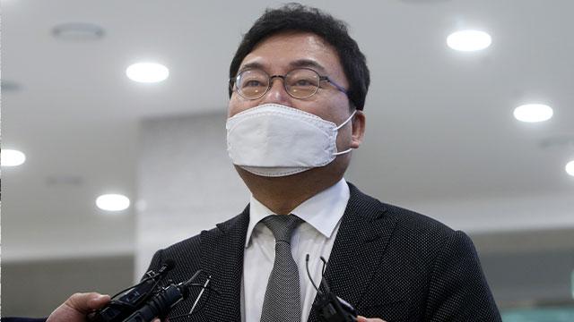 검찰, '공직선거법 위반 혐의' 이상직 의원에 징역 3년 6개월 구형