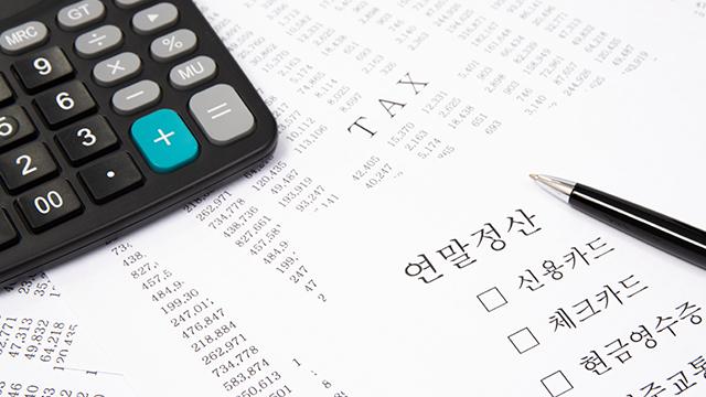 """외국인 근로자 2월말까지 연말정산…""""단일세율 19% 등 혜택 활용"""""""