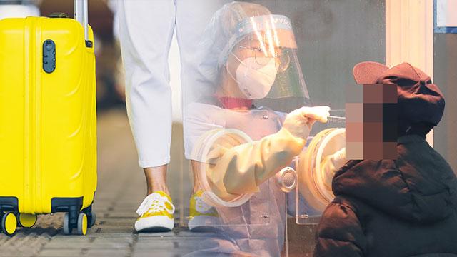 """""""외국인 유학생, 입국 전후 총 3회 코로나 검사""""…강화된 외국인 유학생 보호·관리 방안 발표"""