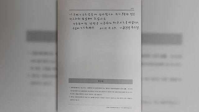 """""""정진석 추기경, 연명치료 원하지 않아""""…장기기증 서약"""