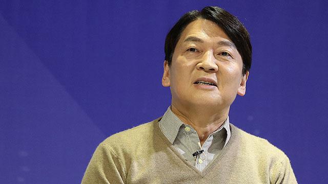 안철수, 금태섭과 서울시장 단일화 경선에서 승리