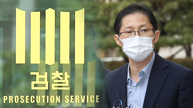 검찰, '김학의 과거사위' 고소 사건 관련 박준영 변호사 조사