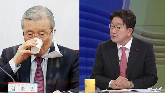 """윤석열 정치할까? 권성동 """"與 밀어붙이면 할 수밖에"""""""