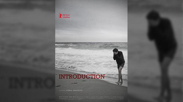 홍상수 '인트로덕션', 베를린영화제 각본상 수상