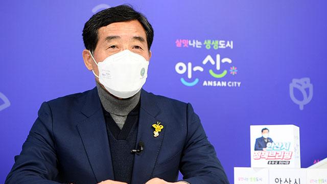 """'인천 독자매립지' 주민 반발 확산…안산시장 """"모든 행정 협조 거부"""""""